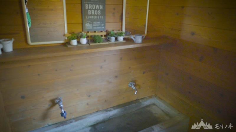 オートキャンプ場 高原の里 トイレ 洗面