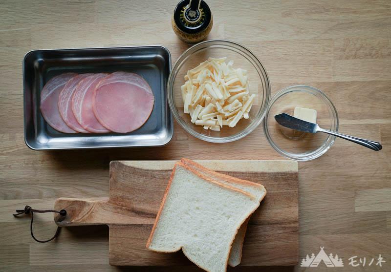 ハムチーズサンド材料一覧