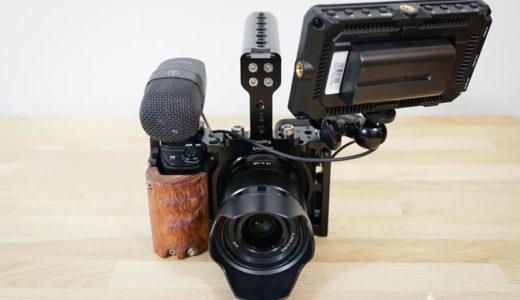 ソニーのミラーレスカメラにモニターを付けよう - 動画撮影が快適に