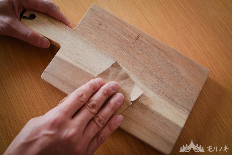 紙やすりで磨く