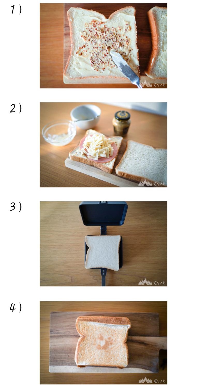 ホットハムチーズサンドの作り方