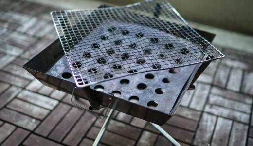 ユニフレーム ファイアグリルの網を交換 - 長持ち・安定して使える焼き網は