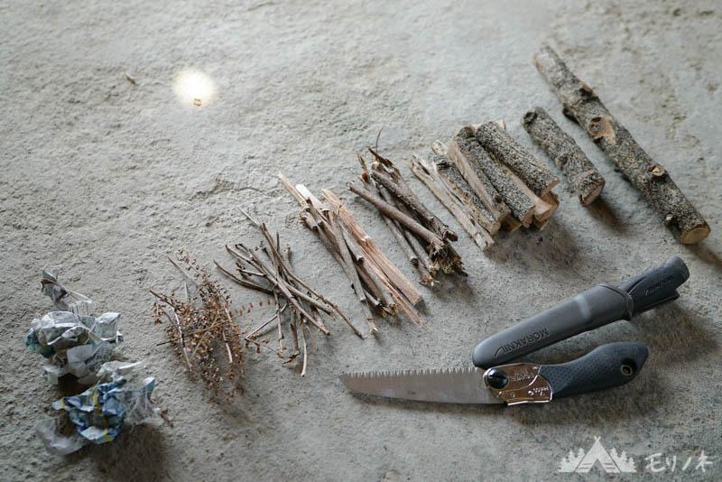 焚きつけ用の小枝や薪