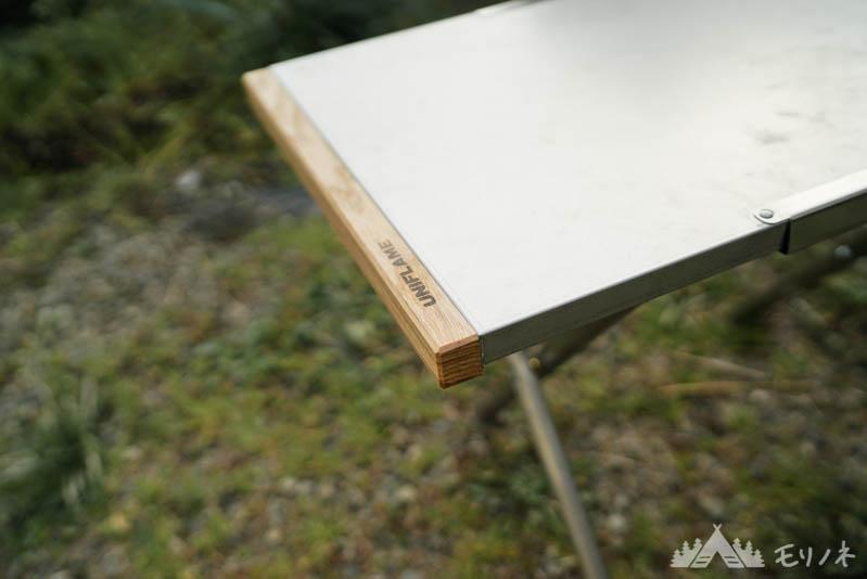 ユニフレーム 焚き火テーブル 天然木プレート