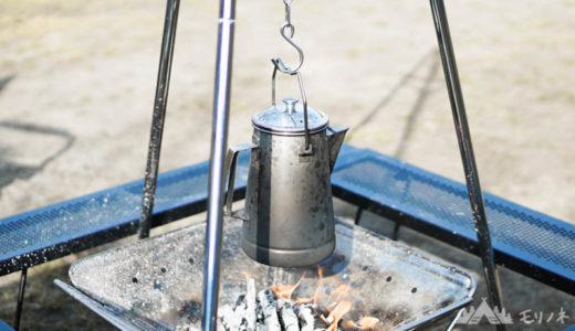 ユニフレームのキャンプケトルを使ってみた感想 - 焚き火におすすめ