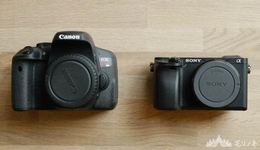 ミラーレスとは?ミラーレスカメラと一眼レフカメラの違いをおさらい