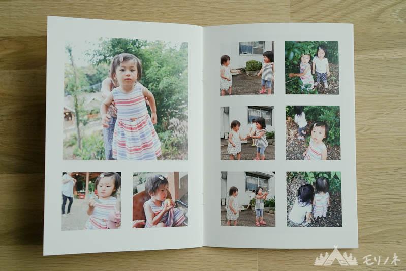 PhotoZINEの写真品質