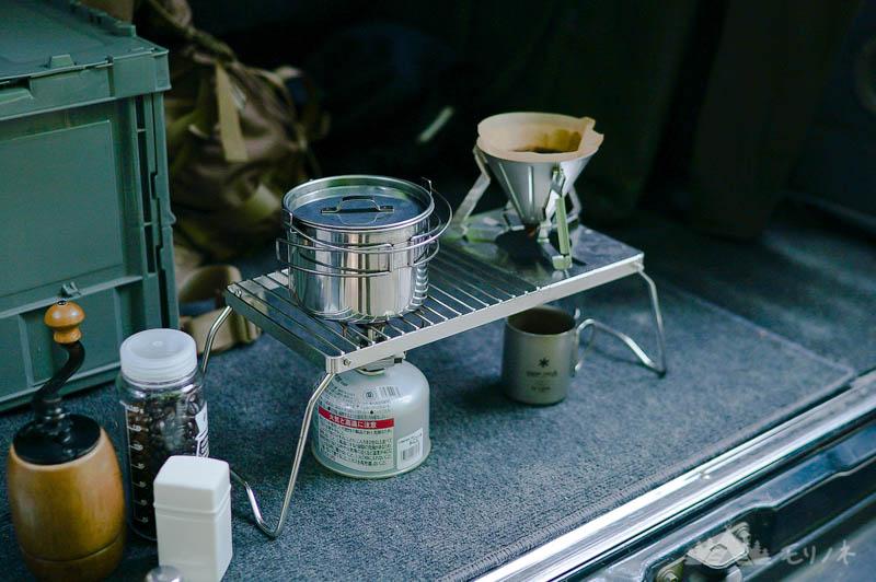 ハイマウント コーヒースタンド