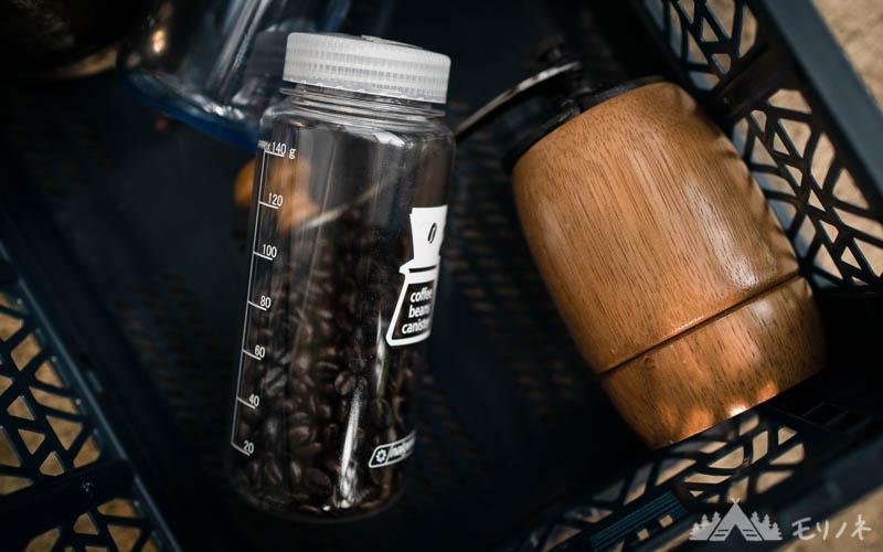 ナルゲン コーヒーキャニスター