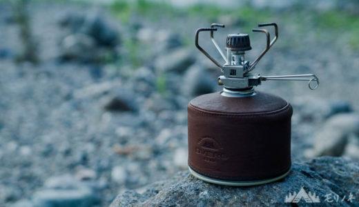 OD缶カバーを買ってみた - 本革レザーのシンプルデザイン