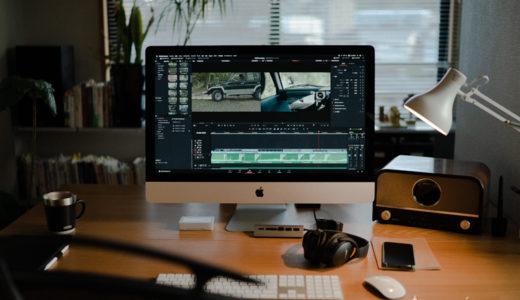 YouTubeで使っている動画編集用パソコン - iMac 27インチのスペックなど