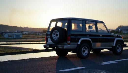 ランドクルーザー70を紹介します - モリノネの車について