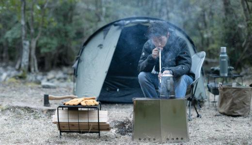 冬キャンプで使った寒さ対策のアイテム – キャンプ撮影にも